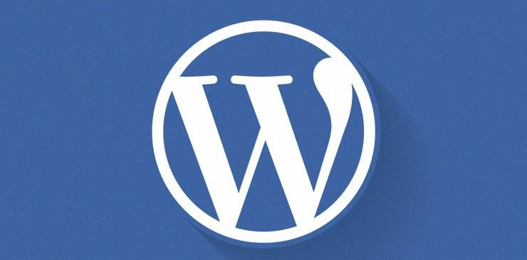 Хаки wordpress. Топ 10