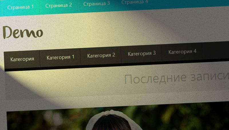 Как сверстать шаблона сайта из PSD в HTML и CSS