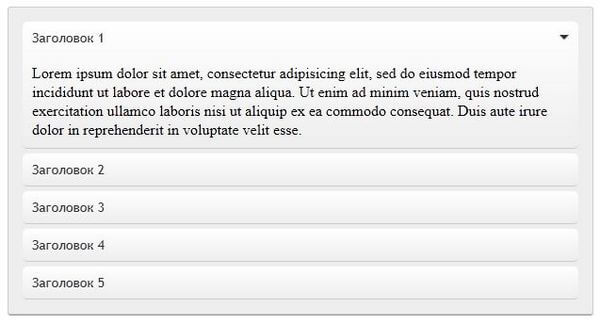 Demo_Accordeon