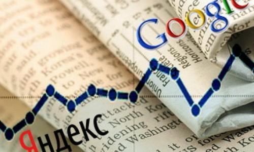 Оптимизация блога под поисковые запросы