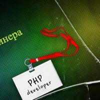 Нужные инструменты: подборка php библиотек