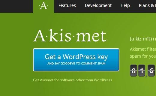 akismet-key-wordpress