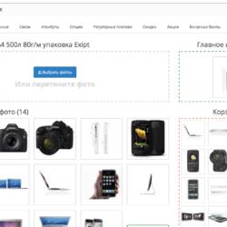 Модуль OpenCart Easyphoto