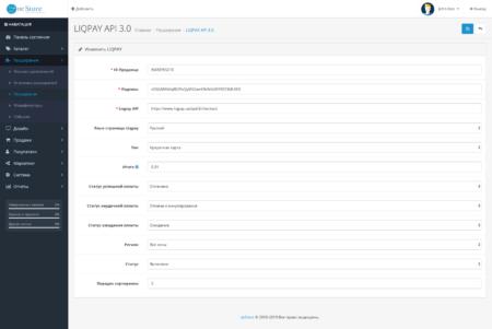 Модуль Liqpay API 3.0 для Opencart 3.x